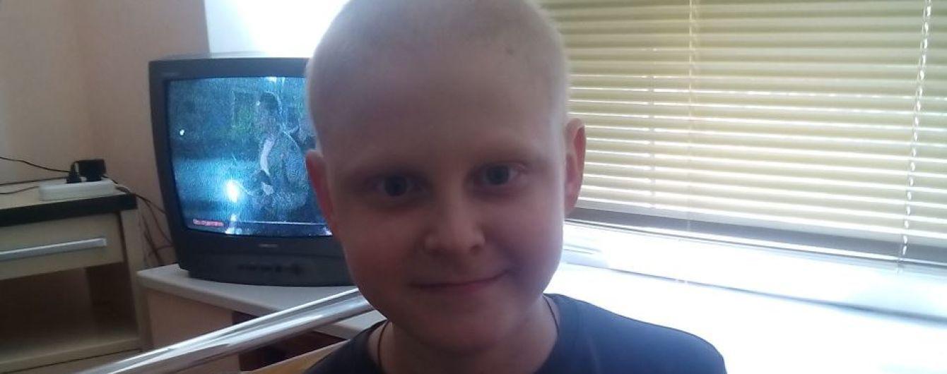 Родителям Дениса не хватает финансов на финальный шаг в преодолении лимфомы