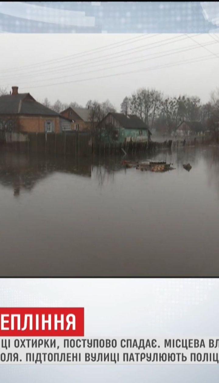 Большая вода, что затопила улицы Ахтырки, постепенно идет на спад
