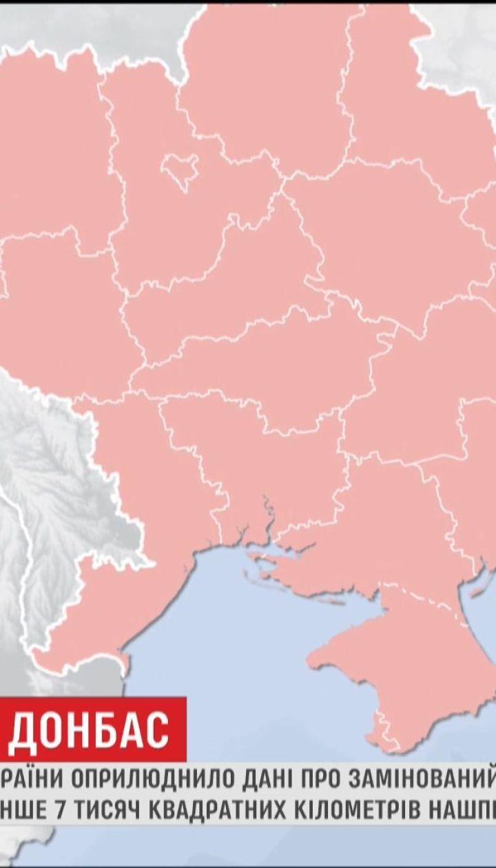 На розмінування Донбасу потрібно витратити кілька десятиліть