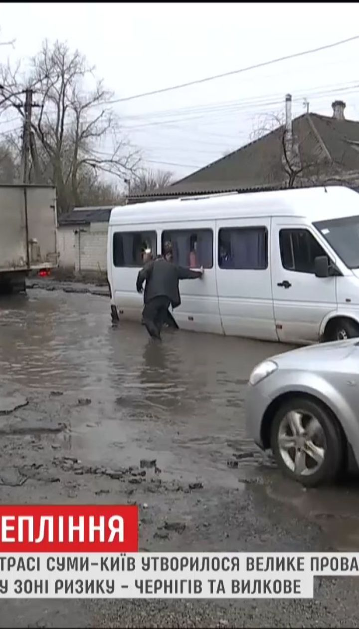 6 українських міст ризикують піти під воду найближчими днями