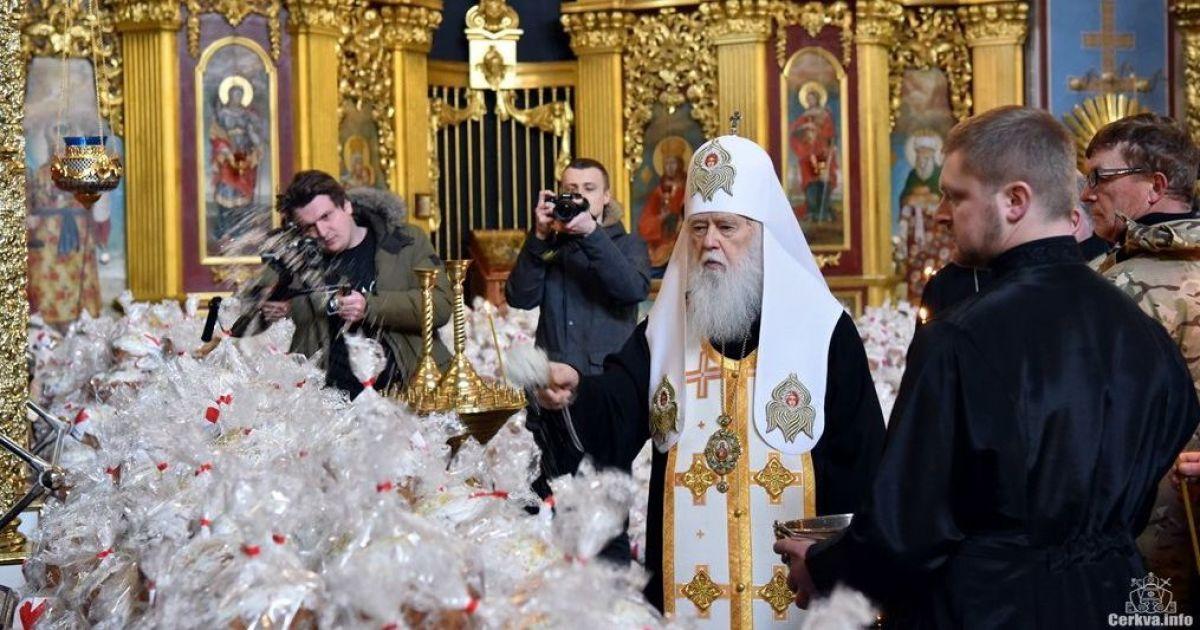 Вселенский патриархат признал незаконной аннексию Москвой Киевской Митрополии - источники