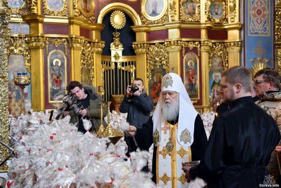 Вселенський патріархат визнав незаконною анексію Москвою Київської Митрополії - джерела