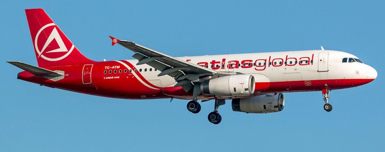 Atlasjet отменил все рейсы из Украины в Стамбул
