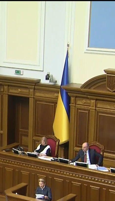 Верховна Рада не скасувала декларування для борців з корупцією