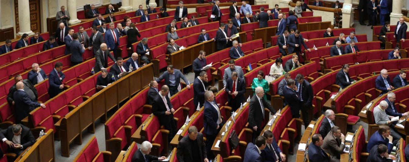 Рада поручила ВСК расследовать хищения в армии