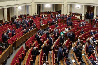 У Раді затвердили дві військові угоди із країнами ЄС