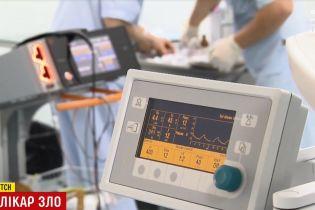 В Бразилии впервые в мире пересадили женщине матку от мертвого донора
