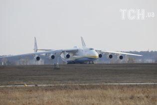 """Легендарный самолет """"Мрия"""" вернулся в Украину после самой длинной командировки"""