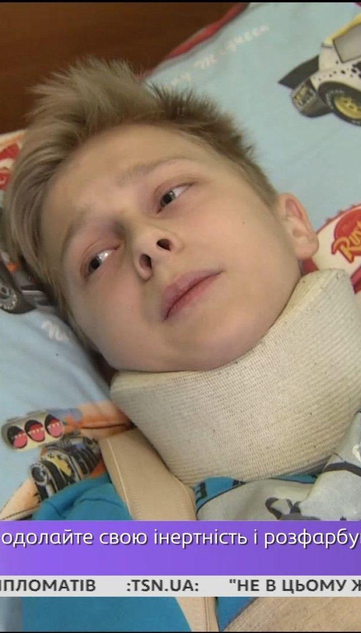 Зламати життя за 6 хвилин: мама Максима Чернікова розказала про побиття сина