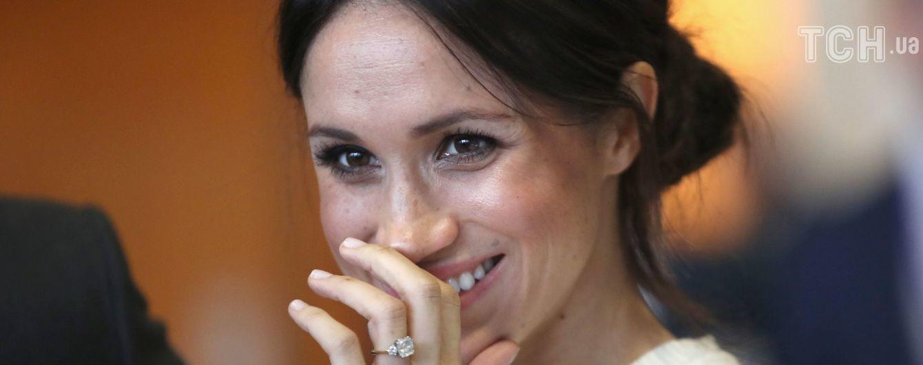 До зустрічі з принцем: у Мережі обговорюють рекламу снеків з Меган Маркл