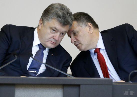 Вісім кандидатів у президенти попросили державну охорону - Аваков