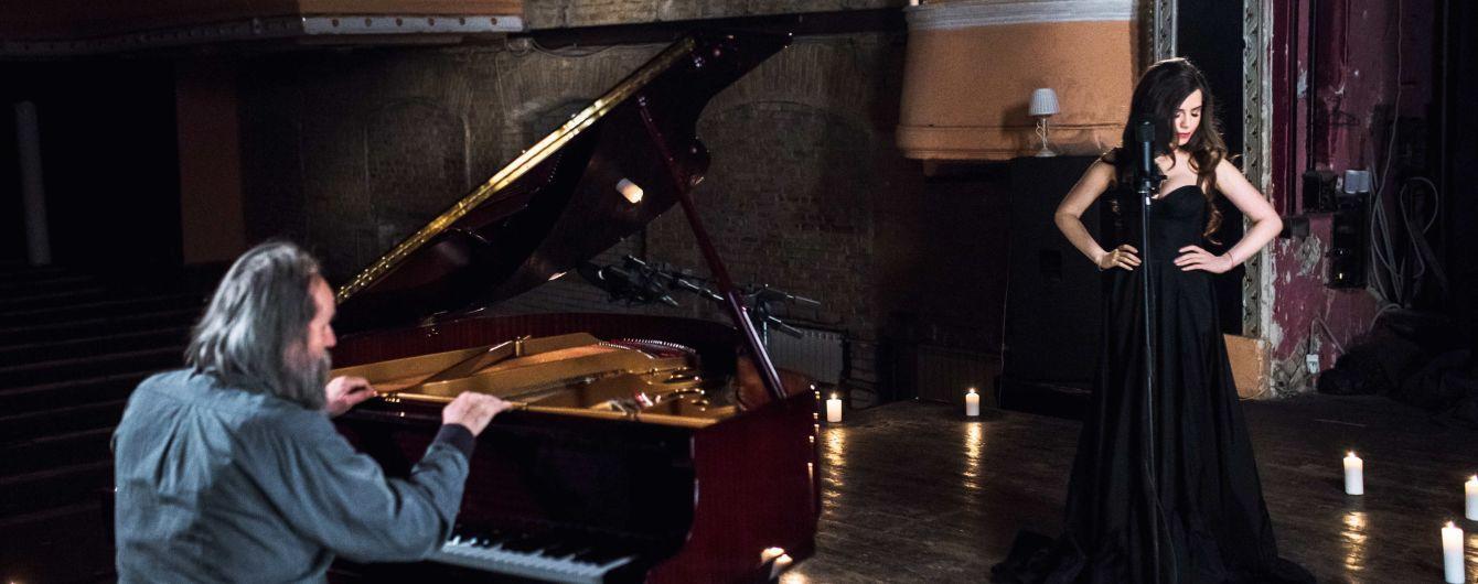 Неожиданный дуэт: Христина Соловий записала песню со всемирно известным пианистом