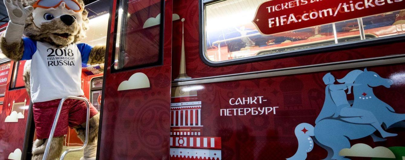Правительство Австралии посоветовало болельщикам трижды подумать перед поездкой на ЧМ-2018 в Россию