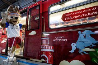 Верховна Рада не змогла заборонити показ ЧС-2018 в Україні