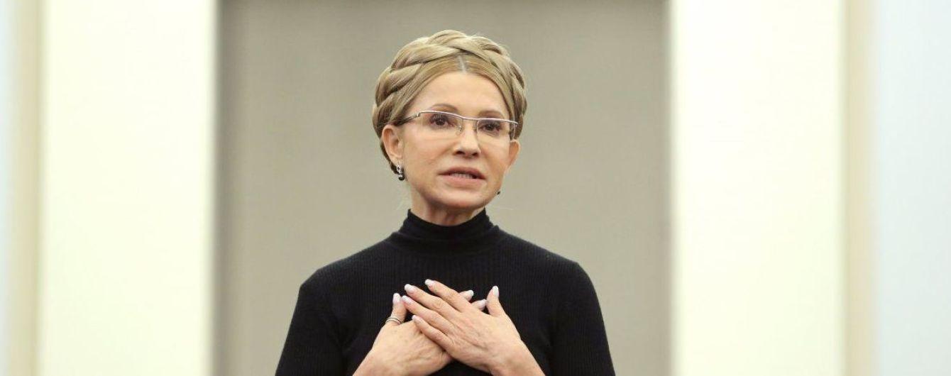 """Тимошенко встречалась с олигархом Пинчуком - """"Схемы"""""""