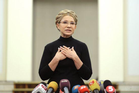 """Тимошенко зустрічалася з олігархом Пінчуком - """"Схеми"""""""