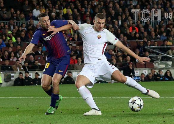 Барселона - Рома