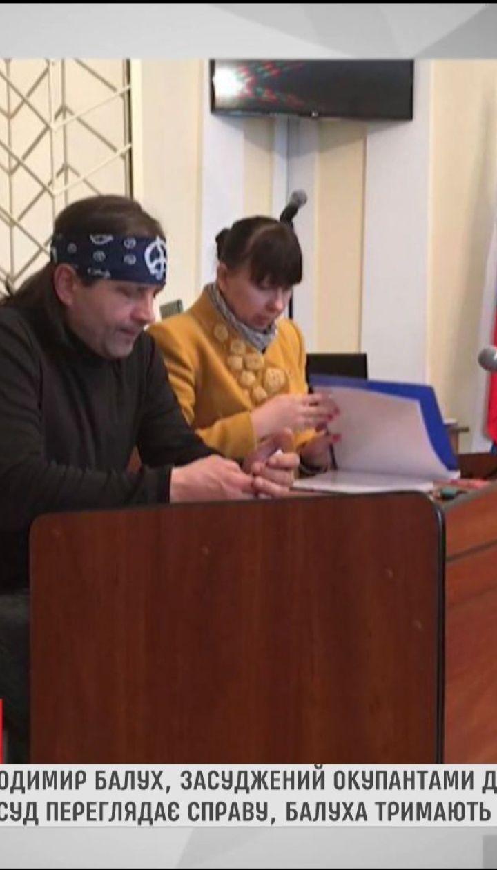 Оккупационные власти в Крыму обвиняют украинского активиста Балуха в избиении тюремщика