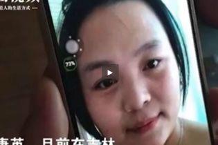 Китайские родители нашли свою потерянную дочь после двадцати четырех лет поисков