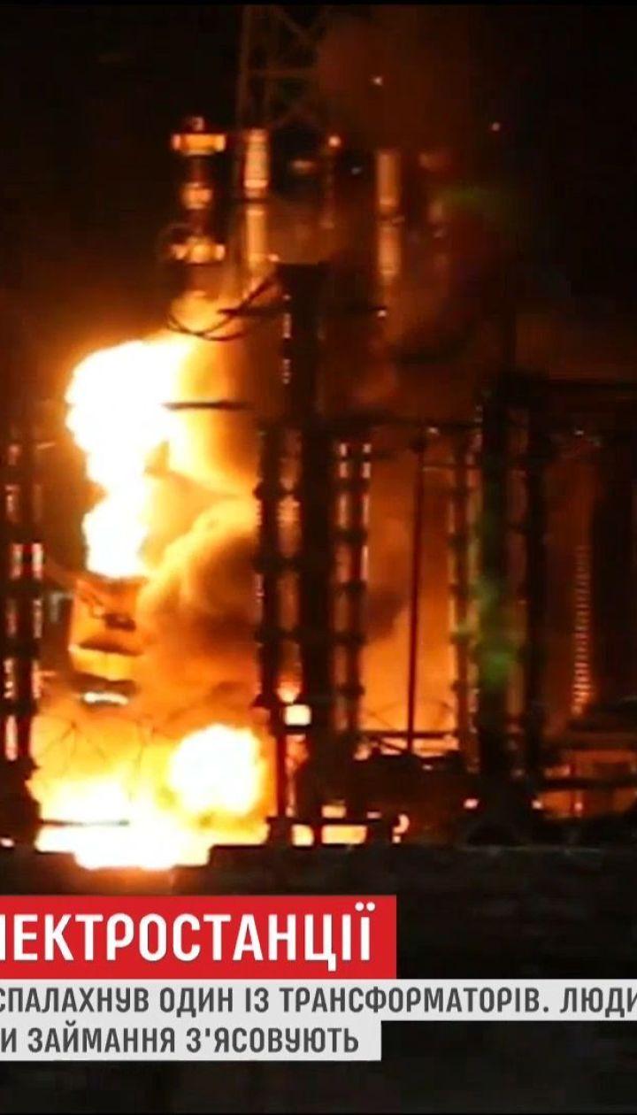 На Придніпровській ТЕС спалахнув один із трансформаторів
