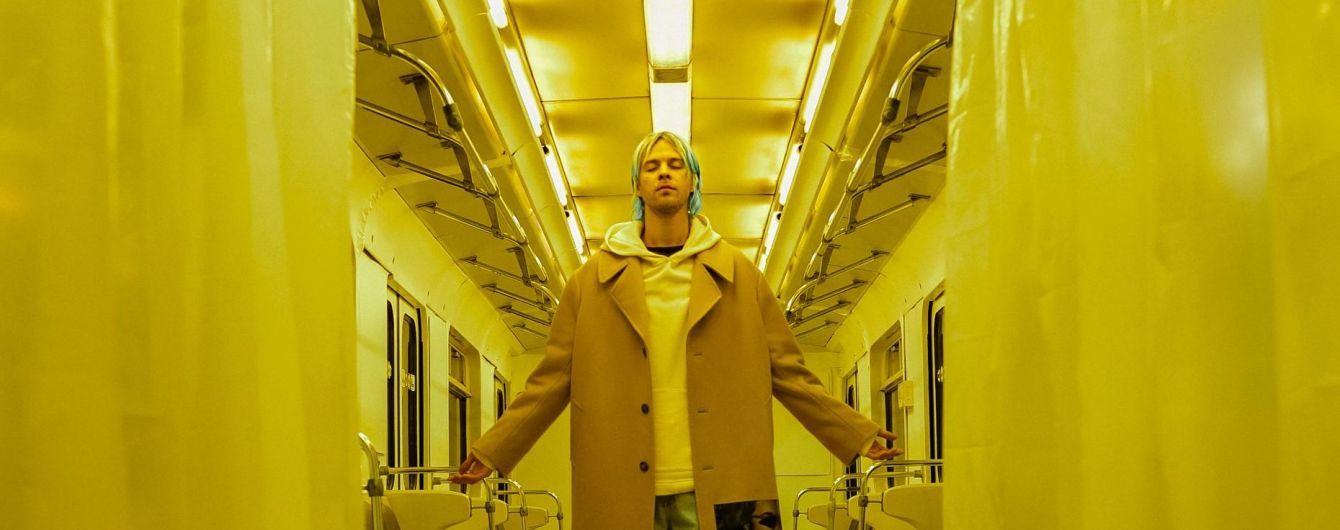 Семь миллионов просмотров: Барских показал, как снимал свой мегапопулярный клип в киевском метро