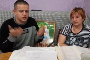 Чоловік, який втратив у кемеровській пожежі сім'ю, записав разом з тещею звернення до Путіна