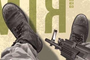 Гарри Паркер: Анатомия солдата
