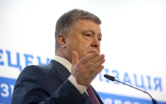 Миротворча місія ООН має врегулювати конфлікт на Донбасі, а не заморозити його - Порошенко