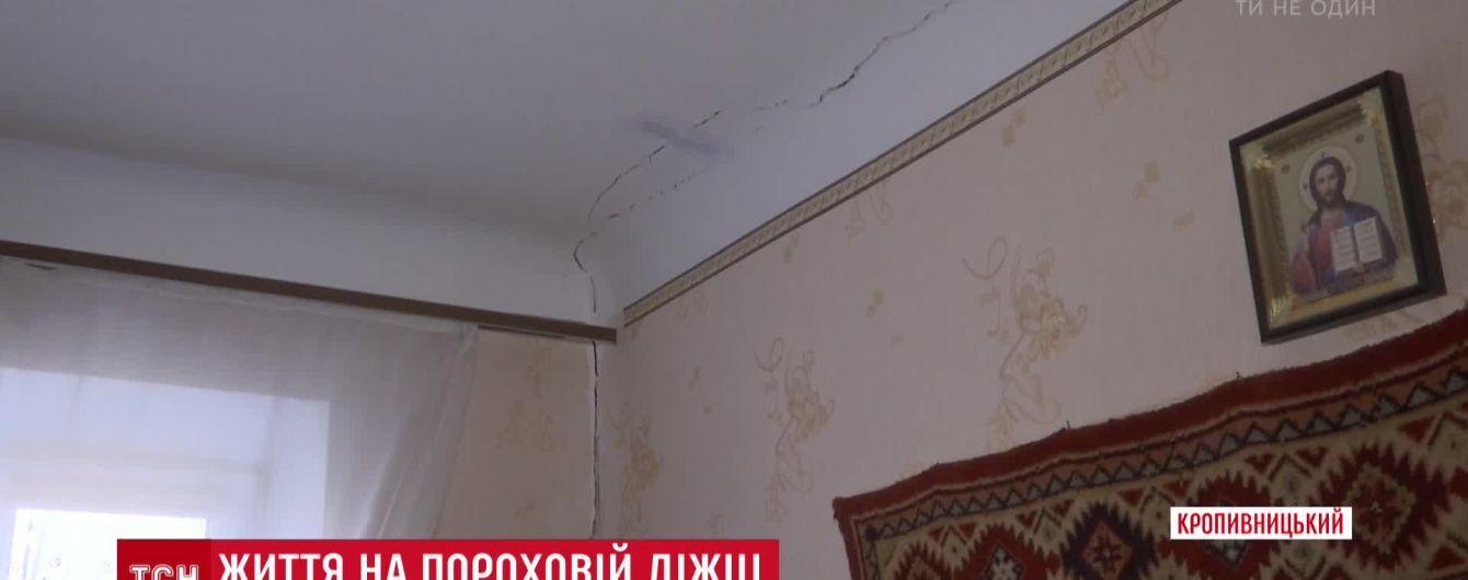 У Кропивницькому руйнується житловий будинок, у підвалі якого кілька тижнів стояла вода
