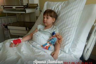 На допомогу небайдужих сподівається Арінка Литвин
