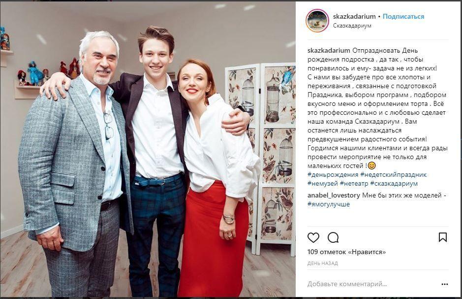 Джанабаєва та Меладзе з сином