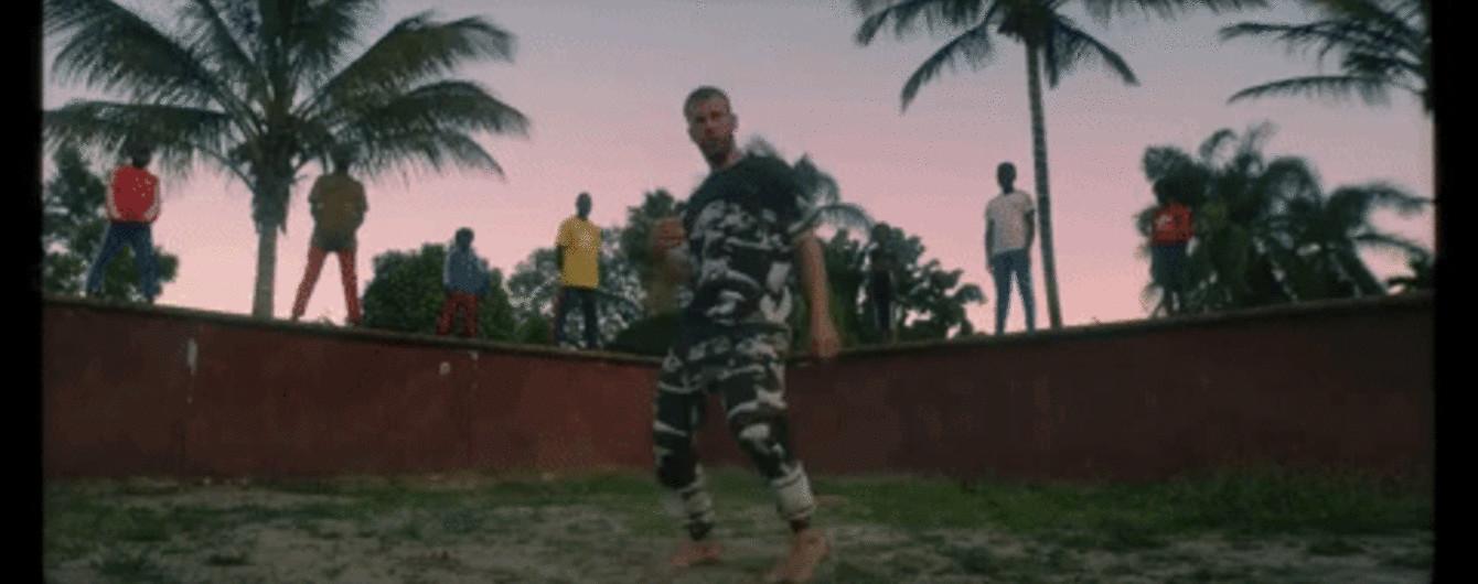 Африканское племя и дикие танцы: Иван Дорн выпустил колоритный клип