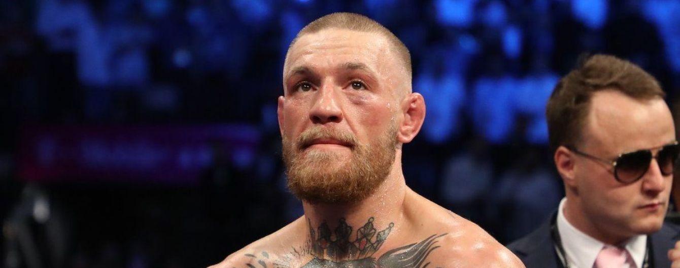 Макгрегор сам пришел в полицейский участок после нападения на автобус с бойцами UFC