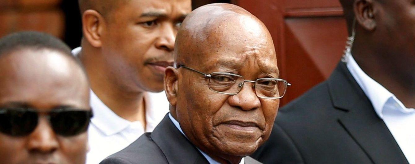 Скандальний екс-президент ПАР Зума постав перед судом за звинуваченям у корупції