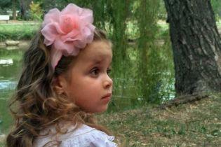 Надежду на полноценную жизнь просит семья для 5-летней Екатерины Маслюк