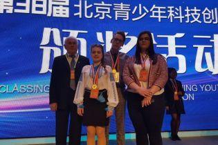 Украинские школьники получили три золотые медали на конкурсе научных разработок в Китае