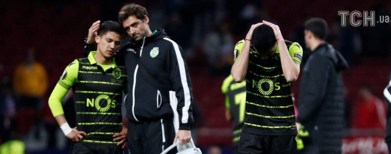 Президент португальского клуба отстранил всю команду после игры в Лиге Европы