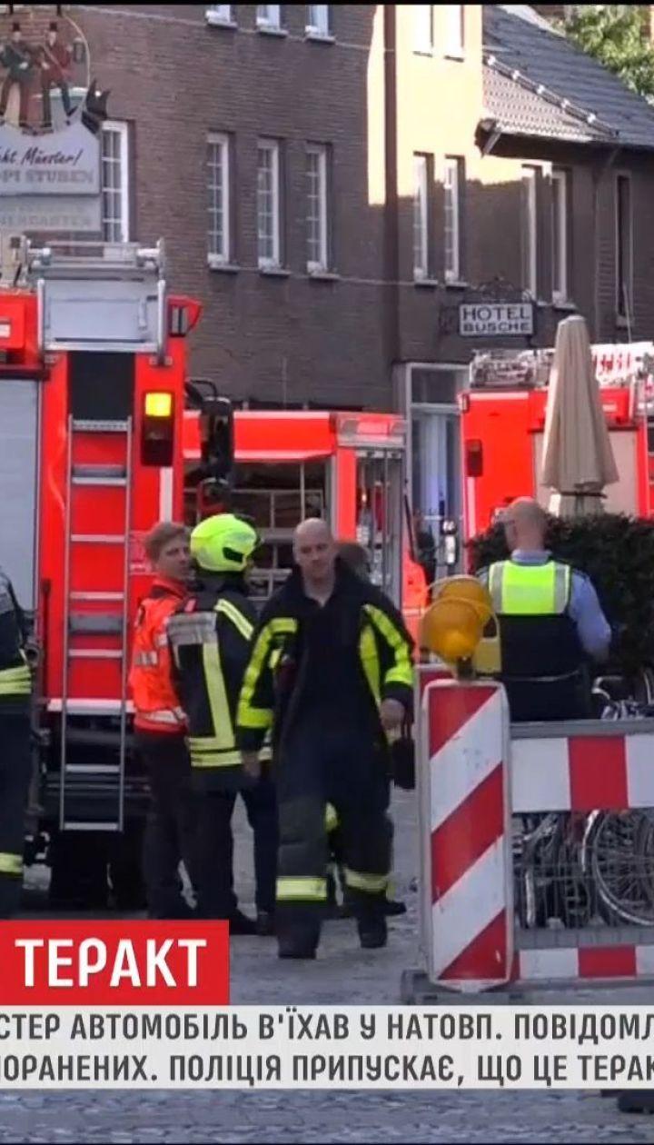 У Німеччині автомобіліст в'їхав у натовп, поліція розглядає версію теракту