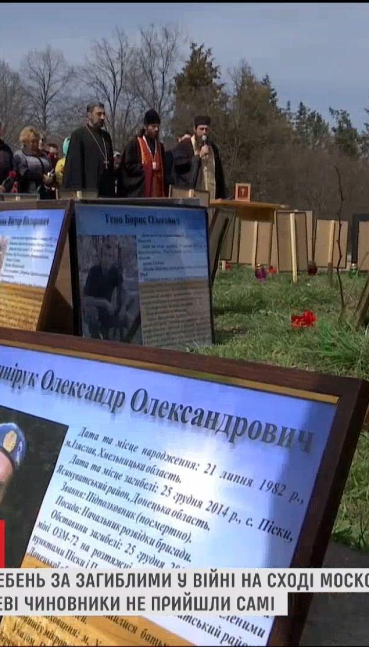 В Одессе ветераны АТО и волонтеры почтили память павших бойцов