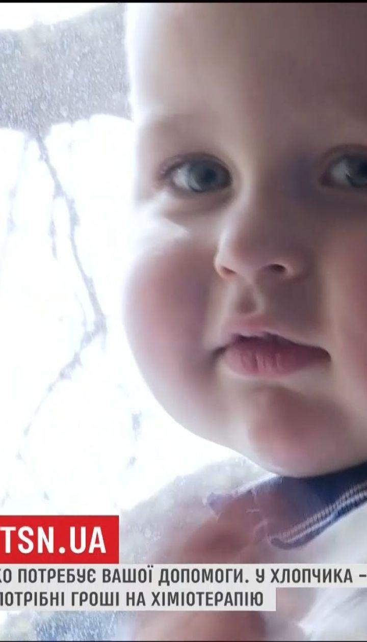 Допомоги потребує маленький Даниїл з Рівного, який щодня терпить уколи та хіміотерапію