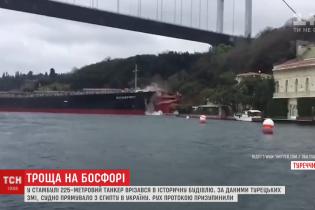 В Стамбуле огромный танкер протаранил особняк на берегу Босфора