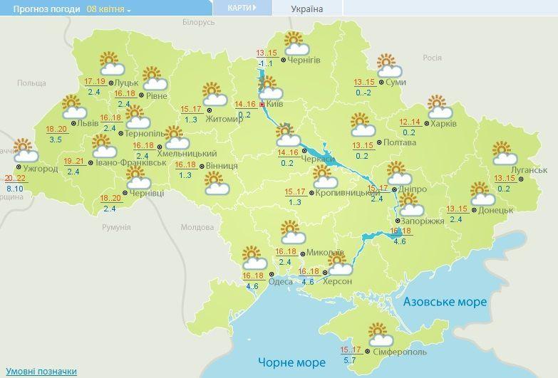 погода на 8 квітня