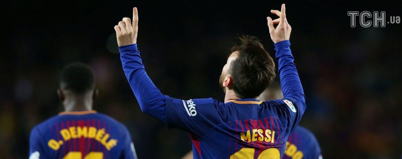 """Хет-трик Месси и впечатляющий рекорд: как """"Барселона"""" сделала еще один шаг к чемпионству"""