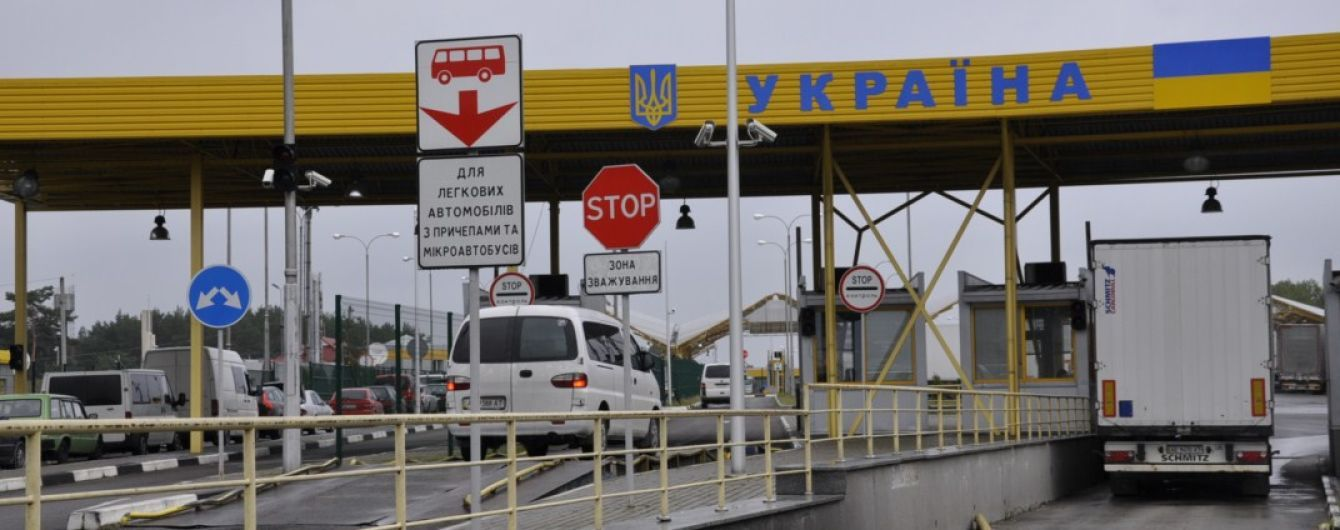 """Российские дипломаты пытались провезти через украинскую границу команду задержанного судна """"Норд"""""""