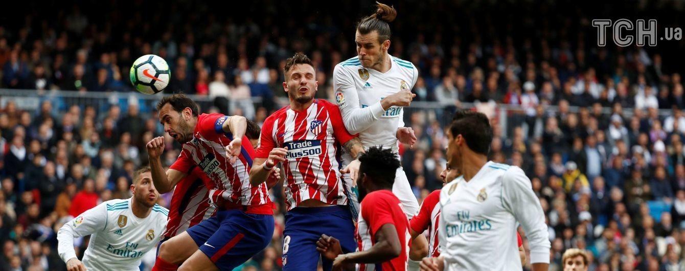 """""""Реал"""" у мадридському дербі знову не зумів здолати """"Атлетіко"""""""