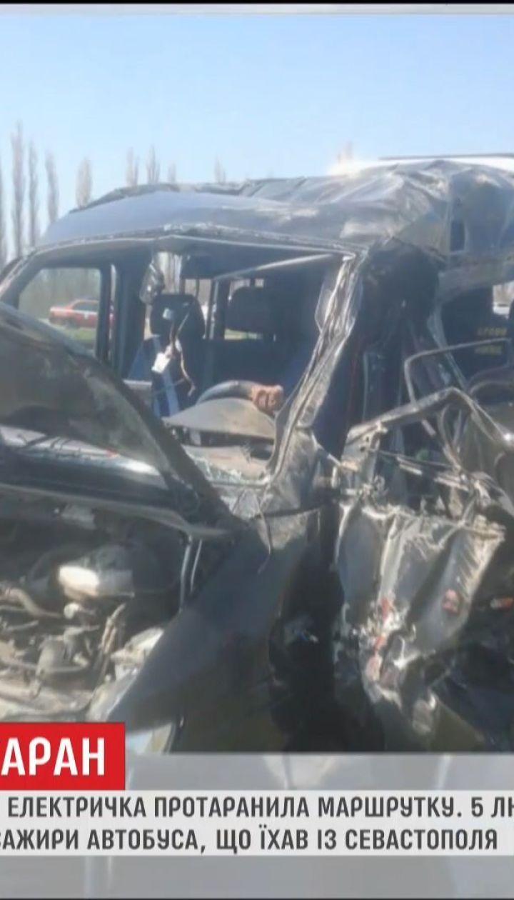 В Крыму электричка протаранила маршрутку, есть погибшие