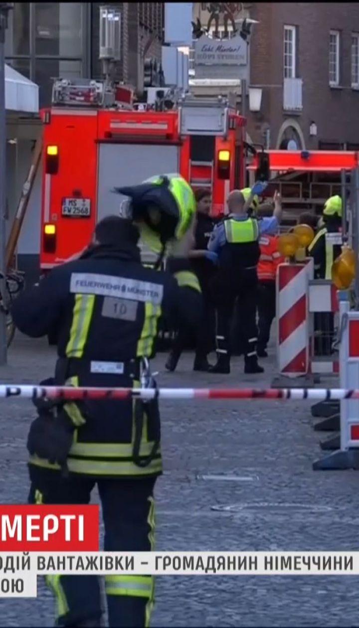 Самогубець, який наїхав на людей у Мюнстері, виявився громадянином Німеччини