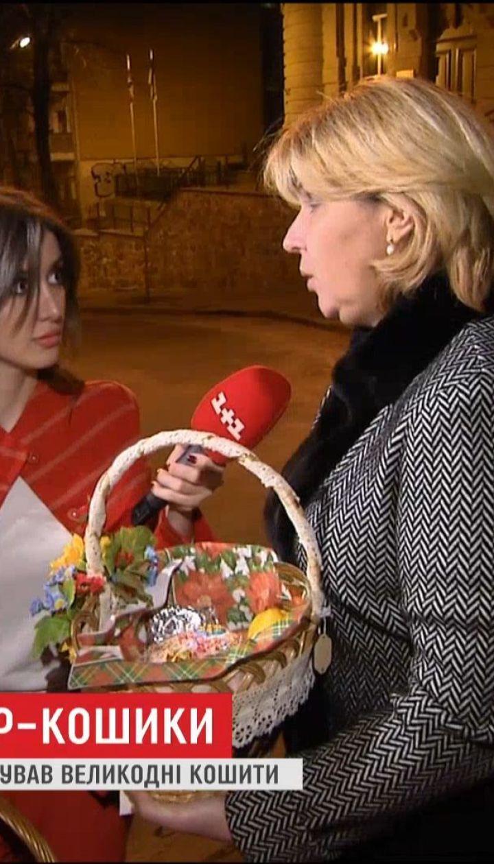 ТСН.Тиждень проинспектировал пасхальные корзины украинских политиков