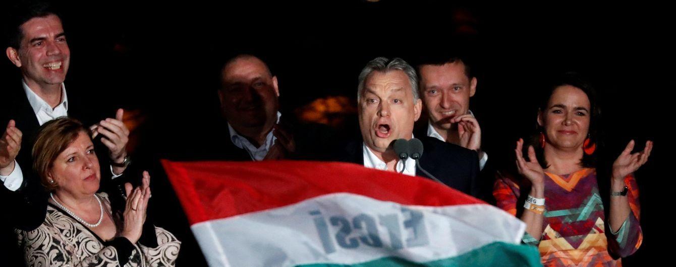 Партія Орбана отримала конституційну більшість у парламенті Угорщини