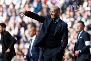 """У """"Реалі"""" вирішили не вітати """"Барселону"""" з  чемпіонством"""